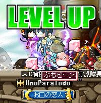 up_20130321210537.jpg