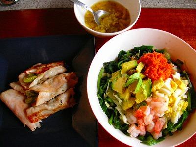 cob salada  aspala turkey