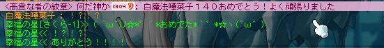 Maple111127_032232.jpg