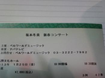 2013012623340000_convert_20130126233730.jpg