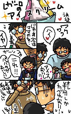 ブログ絵26