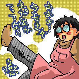 ブログ絵34
