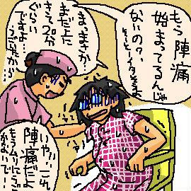 ブログ絵40