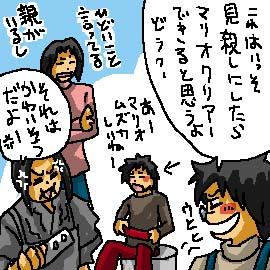 ブログ絵157