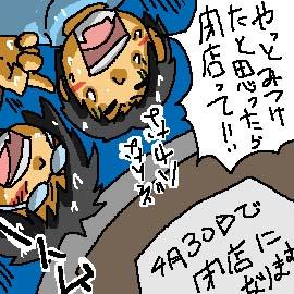 ブログ絵205