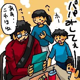 ブログ絵224