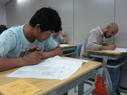 校内模試②
