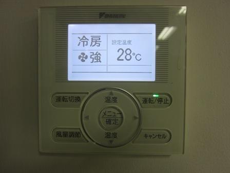 エアコン28℃