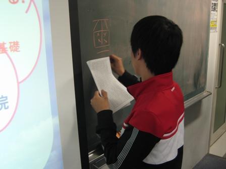 漢字の体験授業
