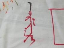 中国内モンゴル(モンゴル文字)