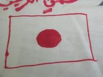 国旗(日本)