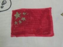 国旗(中国)