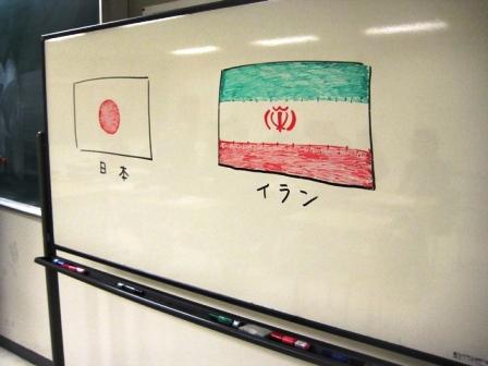 iran01[1]