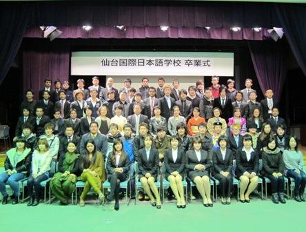 2011年度 卒業生
