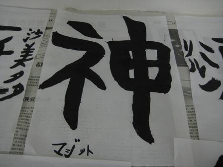IMG_kami.jpg