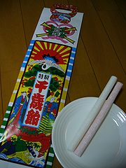 180px-Long_stick_of_red_and_white_candy_sold_at_childrens_festivals,chitose-ame,katori-city,japan