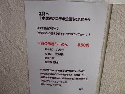 001_20130208205942.jpg
