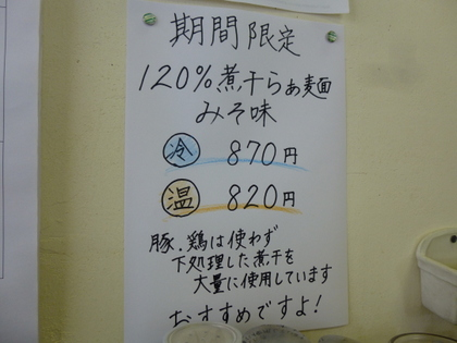 001_20130626213635.jpg