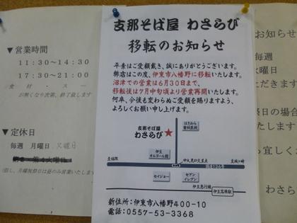 001_20130627210503.jpg