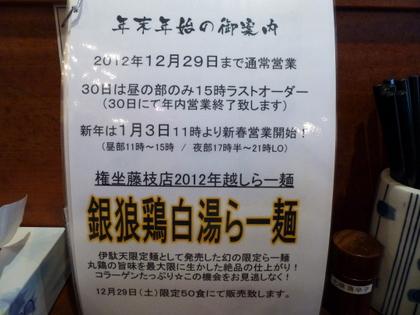 003_20121230223437.jpg