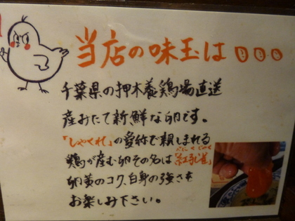 004_20130325211351.jpg