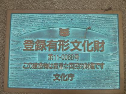 005_20130520074437.jpg
