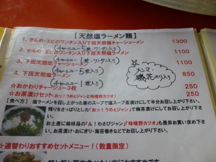 010_20130405212349.jpg