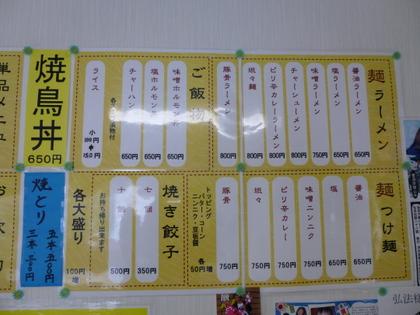011_20121225214238.jpg