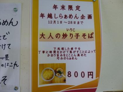 011_20121227225537.jpg