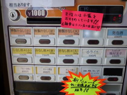 011_20130325213246.jpg