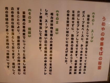 024_20121228184119.jpg