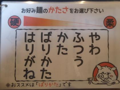 024_20130715212331.jpg