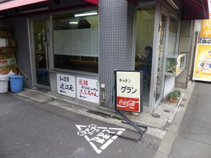 060_20130221204107.jpg