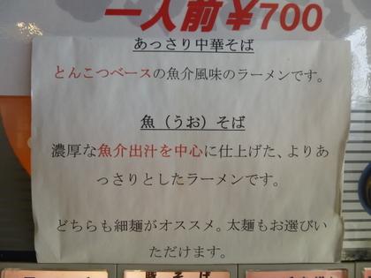 075_20130222080938.jpg