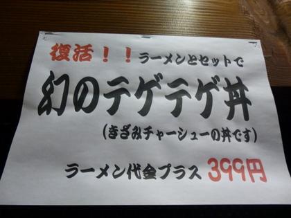 103_20130211134556.jpg