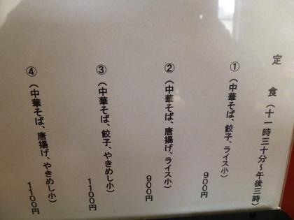 123_20130514215459.jpg