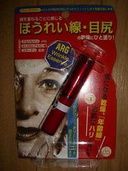 ARG.jpg