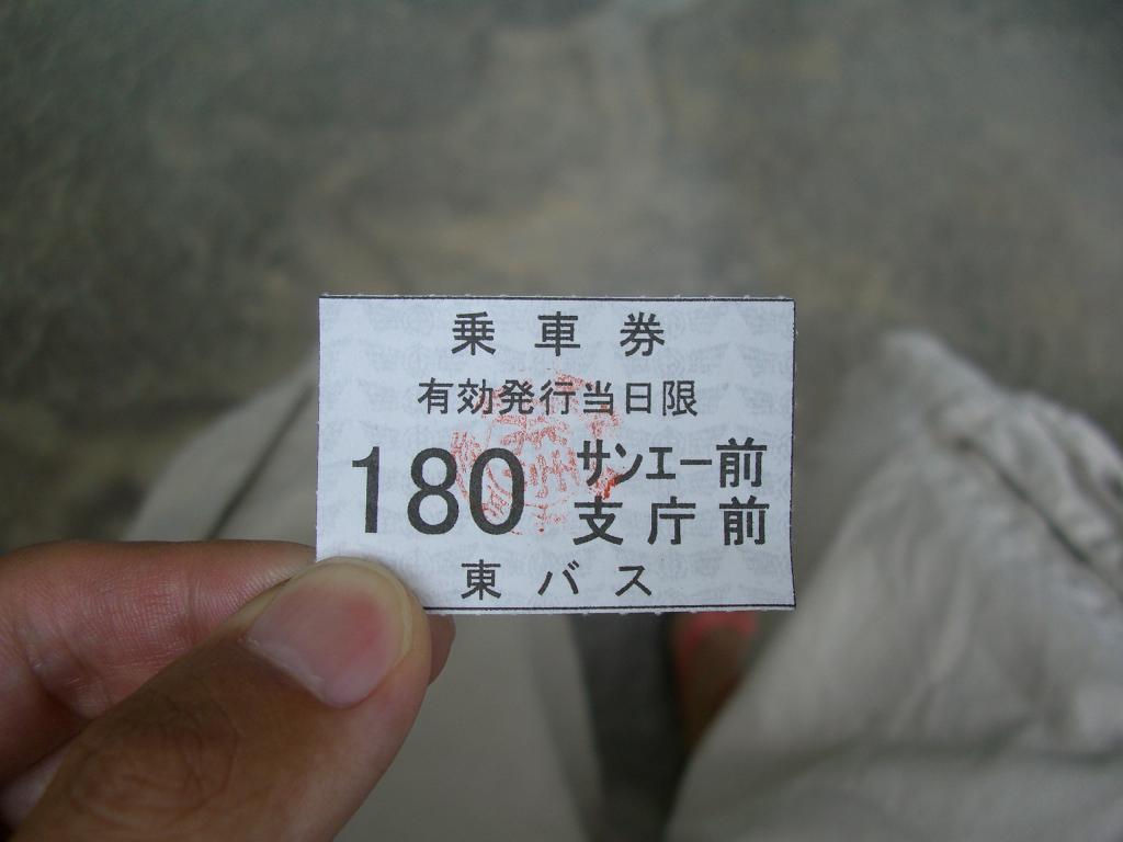 CIMG6437.jpg