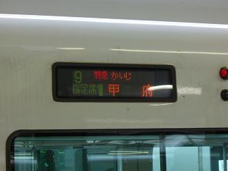 CIMG6804.jpg