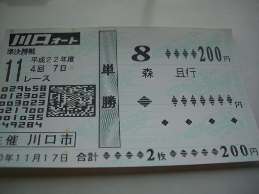 CIMG6895.jpg