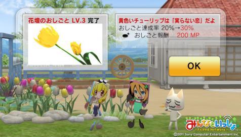 2013-02-05-184542お仕事★