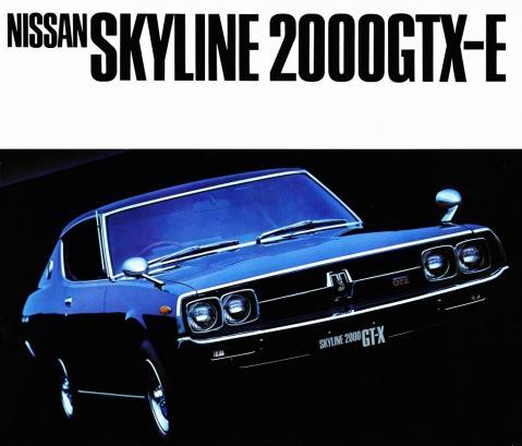 7509_2000GTX-E