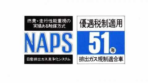 NAPS_51