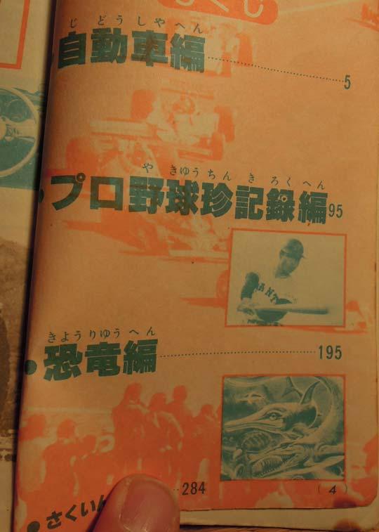 DSCN8859.jpg