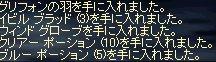 0505-5.jpg