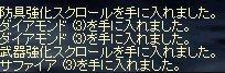 0524-4.jpg