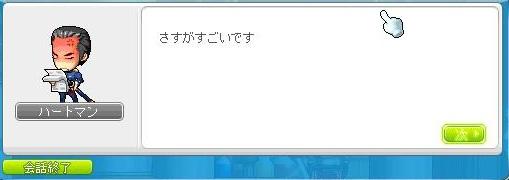 Maple130105_015505.jpg
