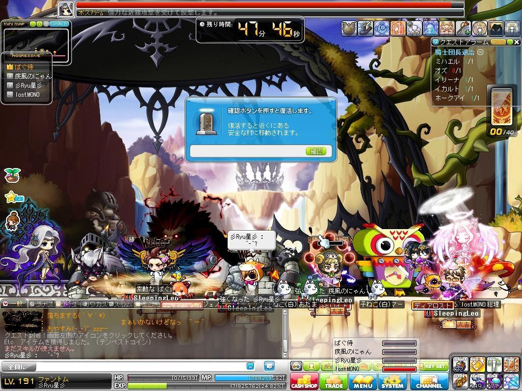 Maple130107_010840.jpg