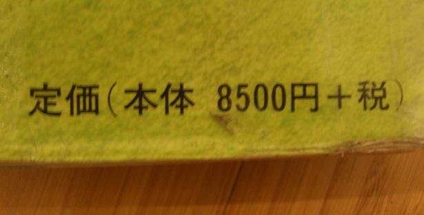 CIMG8711.jpg
