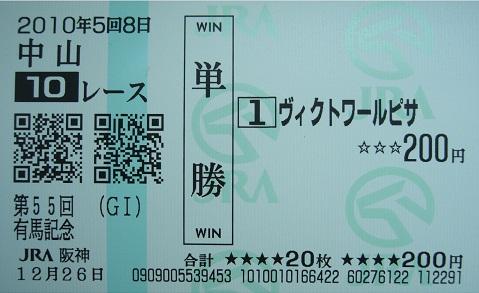 CIMG9805.jpg